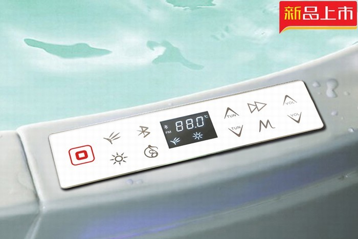 按摩浴缸控制器 H2721