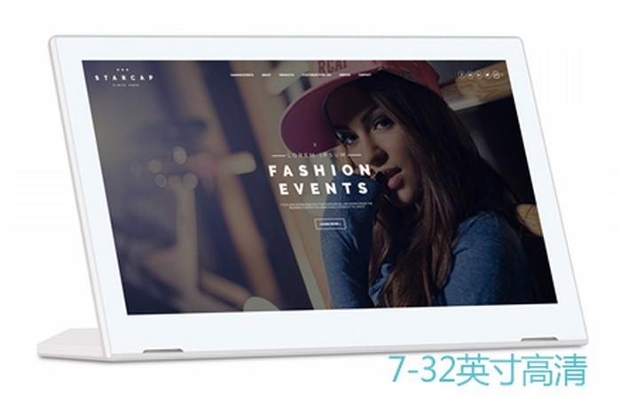 7-10.1英寸柜台专用高清广告机【单机和联网版】